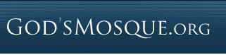 God's Mosque.org logo